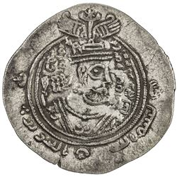 ARAB-SASANIAN: 'Abd al-'Aziz b. 'Abd Allah b. 'Amir, ca. 685-691, AR drachm (4.01g), SK (Sijistan),