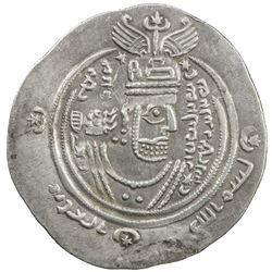 ARAB-SASANIAN: 'Abd al-'Aziz b. 'Abd Allah b. 'Amir, ca. 685-691, AR drachm (3.91g), SK (Sijistan),