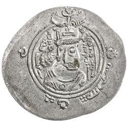 ARAB-SASANIAN: al-Muhallab b. Abi Sufra, ca. 694-698, AR drachm (4.12g), BYSh (Bishapur), AH76. EF-A