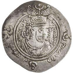 ARAB-SASANIAN: 'Abd al-Malik b. Marwan, 685-705, AR drachm (4.14g), ART (Ardashir Khurra), AH73. EF