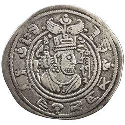 ARAB-SASANIAN: al-Hajjaj b. Yusuf, 694-713, AR drachm (3.97g), BYSh (Bishapur), AH77. VF