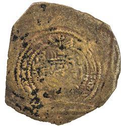 ARAB-SASANIAN: al-Hajjaj b. Yusuf, 694-713, AE pashiz (0.64g), NM, ND. F