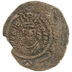 ARAB-SASANIAN: al-Hajjaj b. Yusuf, 694-713, AE pashiz (0.58g), NM, ND. VF