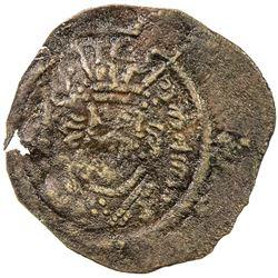 ARAB-SASANIAN: al-Hajjaj b. Yusuf, 694-713, AE pashiz (0.32g), NM, ND. F