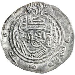 ARAB-SASANIAN: 'Abd al-Rahman b. Muhammad, 700-703, AR drachm (3.95g), SK (Sijistan), AH81. EF