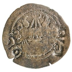 ARAB-SASANIAN: Anonymous, ca. 690-710, AE pashiz (0.75g), Bishapur, ND. F-VF