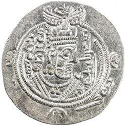 TABARISTAN: Datburjmihr, 731-739, AR 1/2 drachm (2.08g), Tabaristan, PYE86. EF-AU