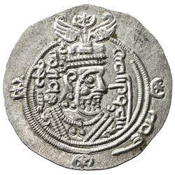 TABARISTAN: Datburjmihr, 731-739, AR 1/2 drachm (2.02g), Tabaristan, PYE87. EF-AU