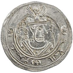 TABARISTAN: 'Umar, 771-780, AR 1/2 dirham (1.87g), Tabaristan, PYE125. UNC