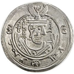 TABARISTAN: 'Umar, 771-780, AR 1/2 dirham (1.99g), Tabaristan, PYE125. EF-AU