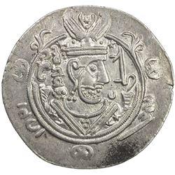 TABARISTAN: Yahya (b. Mikhnaq), 779-781, AR 1/2 dirham (1.89g), Tabaristan, PYE130. AU