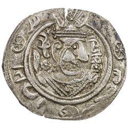 TABARISTAN: Anonymous, 780-793, AR 1/2 drachm (1.67g), Tabaristan, PYE142. AU