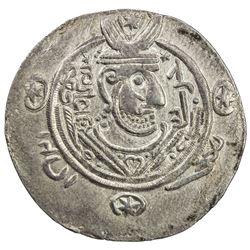 TABARISTAN: al-Harashi, 802, AR 1/2 dirham (1.78g), Tabaristan, PYE151. EF-AU