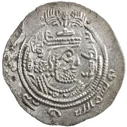 EASTERN SISTAN: Anonymous Khusro type, ca. 680s-700s, AR drachm (3.78g), SK (Sijistan), year 85. VF-