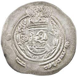 EASTERN SISTAN: Khusro type, ca. 680s-700s, AR drachm (4.02g), SK (Sijistan), blundered date. EF