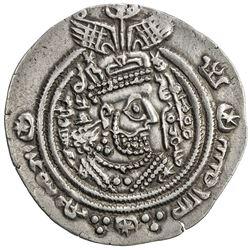 ARAB-HUNNIC:  Gorigo Shah , ca. 687-688, AR drachm (3.73g), Anbir (near Juzjan), AH68. EF