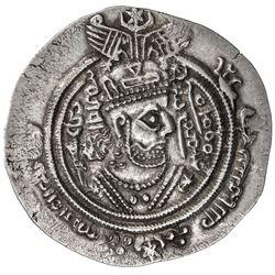 """ARAB-EPHTHALITE: """"Gorigo Shah"""", ca. 687-688, AR drachm (3.77g), Anbir (near Juzjan), AH69. EF"""