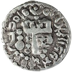 ARAB-BUKHARAN: Muhammad, ca. 761-769, BI drachm (3.13g), ND. VF