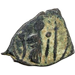 ARAB-BYZANTINE: Standing Emperor, ca. 680s-690s, AE fals (2.82g), ND. VF