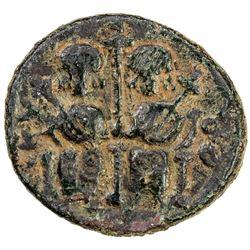 ARAB-BYZANTINE: Justin & Sophia type, ca. 675-700+, AE 1/2 follis (5.81g), Baysan, ND. VF