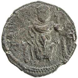 ARAB-BYZANTINE: Enthroned Emperor, ca. 660-680, AE fals (4.35g), NM, ND. F-VF