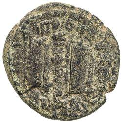 ARAB-BYZANTINE: Two Standing Figures, ca. 690, AE fals (2.73g), NM. VF