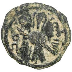 ARAB-BYZANTINE: Standing Caliph, ca. 692-697, AE fals (2.94g), al-Ruha, ND. F-VF