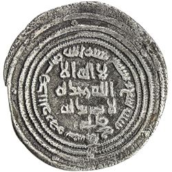 UMAYYAD: 'Abd al-Malik, 685-705, AR dirham (2.29g), Marw, AH79. VF
