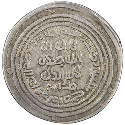 UMAYYAD: 'Abd al-Malik, 685-705, AR dirham (2.69g), Marw, AH80. VF