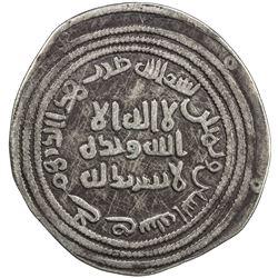 UMAYYAD: 'Abd al-Malik, 685-705, AR dirham (2.29g), Jayy, AH82. F-VF