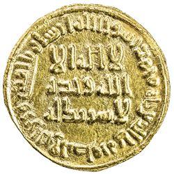 UMAYYAD: al-Walid I, 705-715, AV dinar (4.30g), NM (Dimashq), AH88. AU