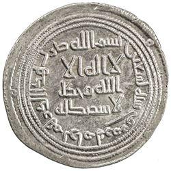 UMAYYAD: al-Walid I, 705-715, AR dirham (2.90g), Ramhurmruz, AH90. VF-EF