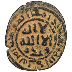 UMAYYAD: al-Walid I, 705-715, AE fals (3.10g), Dimashq, AH87. VF