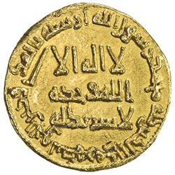 UMAYYAD: Hisham, 724-743, AV dinar (4.23g), NM (Dimashq), AH124. EF