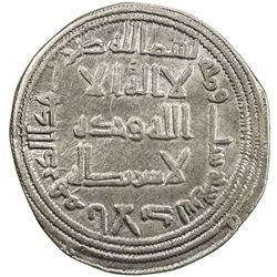 UMAYYAD: Hisham, 724-743, AR dirham (2.48g), al-Andalus, AH106. VF