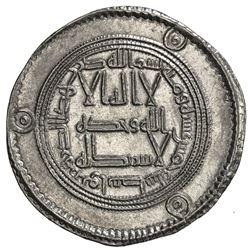 UMAYYAD: Hisham, 724-743, AR dirham (2.92g), Wasit, AH115. AU