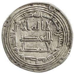 UMAYYAD: Yazid III, 743-744, AR dirham (2.44g), Wasit, AH126. VF