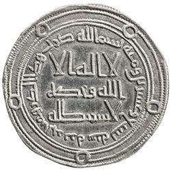 UMAYYAD: Marwan II, 744-750, AR dirham (2.90g), al-Jazira, AH129. EF-AU