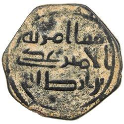 UMAYYAD: 'Udayy b. Arta, ca. 718-721, AE fals (2.57g), al-Basra, AH101. VF