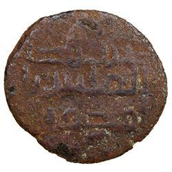 UMAYYAD: Anonymous, ca. 740+-, AE fals (2.92g), al-Mansur, ND. F