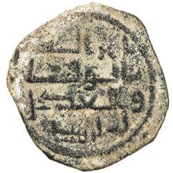 UMAYYAD: AE fals (1.67g), al-Rayy, AH116. VF