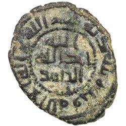 ABBASID REVOLUTION: al-Dahhak b. Qays, ca. 745-748, AE fals (3.67g), al-Mawsil, ND. VF