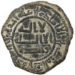 ABBASID REVOLUTION: 'Abd al-Rahman b. Muslim, AE fals (2.48g), NM, AH131. VF