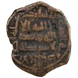ABBASID REVOLUTION: 'Abd al-Rahman b. Muslim, AE fals (1.86g), Jurjan, AH130. F