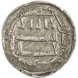 ABBASID: al-Amin, 809-813, AR dirham (3.02g), Ma'din Bajunays, AH194, VF-EF