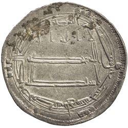 ABBASID: 'Ali b. 'Isa, AR dirham (2.84g), Balkh, AH190. VF