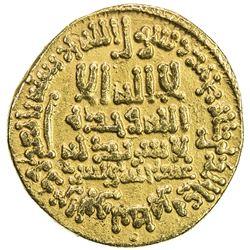 ABBASID: al-Ma'mun, 810-833, AV dinar (4.26g), Misr, AH209. VF