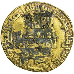 ABBASID: al-Ma'mun, 810-833, AV dinar (4.18g), NM, AH201. VF
