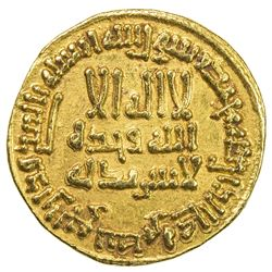 ABBASID: al-Ma'mun, 810-833, AV dinar (4.20g), NM (Iraq), AH204. EF