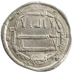 ABBASID: al-Ma'mun, 810-833, AR dirham (2.84g), Ma'din Bajunays (in Armenia), AH199. VF